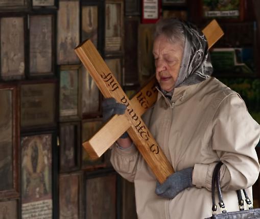 O Maria hilf 1